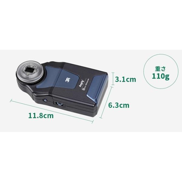 携帯式デジタル顕微鏡 3R-MSV330Z|vshopu|03