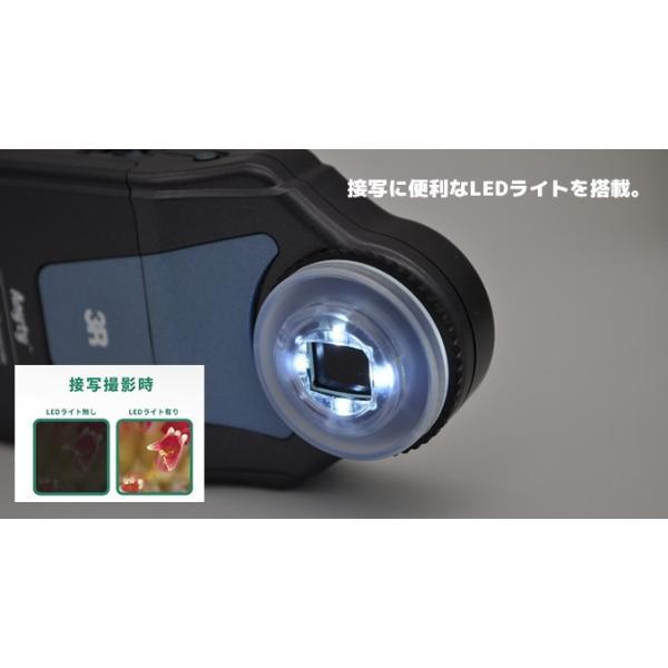 携帯式デジタル顕微鏡 3R-MSV330Z|vshopu|05