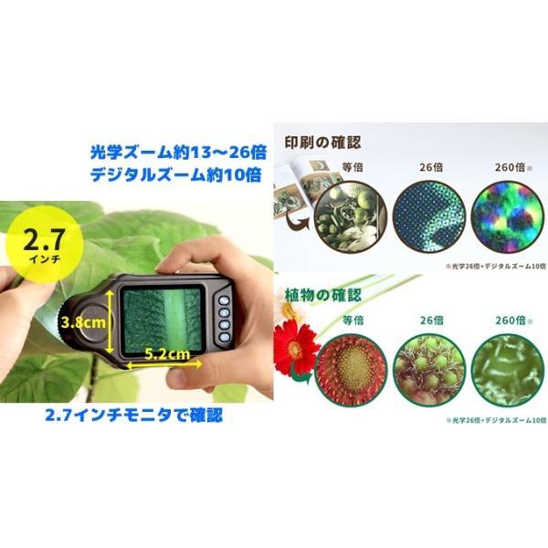 携帯式デジタル顕微鏡 3R-MSV330Z|vshopu|06