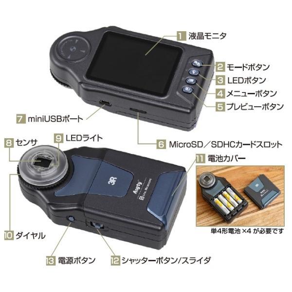 携帯式デジタル顕微鏡 3R-MSV330Z|vshopu|07