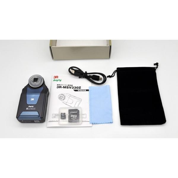 携帯式デジタル顕微鏡 3R-MSV330Z|vshopu|09