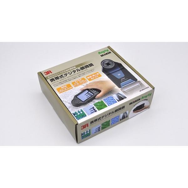 携帯式デジタル顕微鏡 3R-MSV330Z|vshopu|10