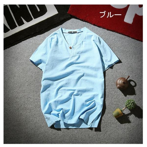 tシャツ メンズ 半袖 夏 vネック トップス 吸汗速乾 無地 ファッション 大きいサイズ 麻繊維 おしゃれ 運動会 文化祭 vsmile 12