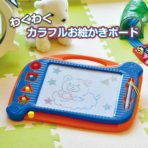 おもちゃ お絵かきボード