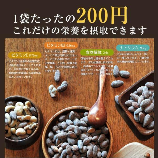 わさびアーモンド 35g 72個セット / 韓国 アーモンド ハニバター わさび カロリー TOMS|vt-web|04