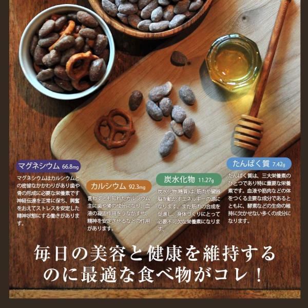 わさびアーモンド 35g 72個セット / 韓国 アーモンド ハニバター わさび カロリー TOMS|vt-web|05
