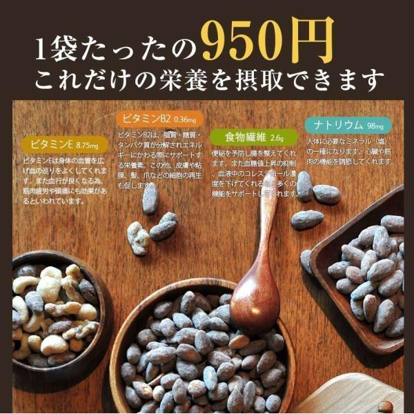 わさびアーモンド 210g 4個セット / 韓国 アーモンド ハニバター わさび カロリー TOMS vt-web 04