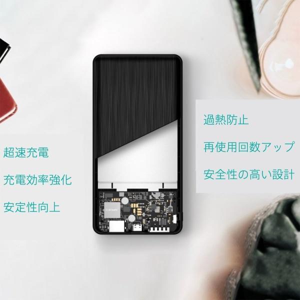 スマホ 急速充電器 Apollo Traveller モバイルバッテリー 5000mAh 急速充電 超速 軽量 iphone android 18分で充電できる コンパクト|vt-web|05