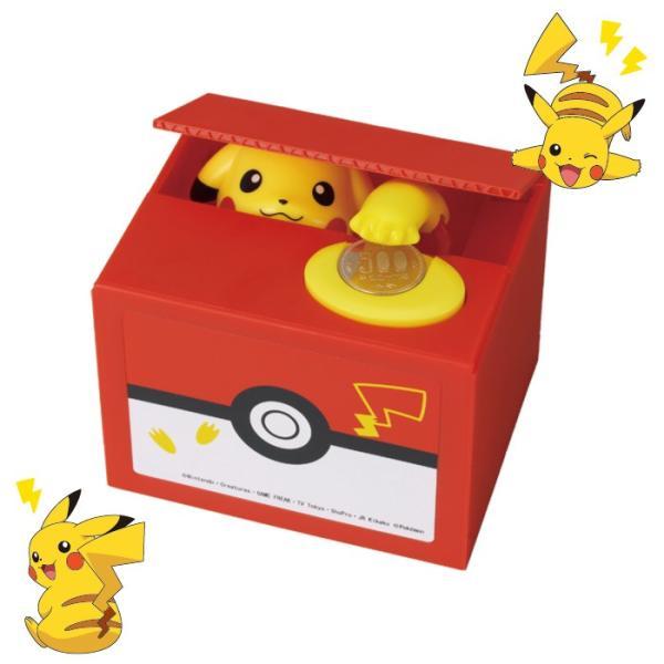 貯金箱 500円玉 かわいい おもしろ ピカチュウバンク ポケモン ポケットモンスター 貯金箱 シャイン いたずらBANK おもちゃ おこづかい 小銭 RSL|vt-web|07