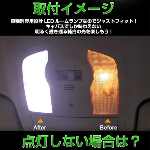 TOYOTA 新型プリウス ZVW30系 専用LEDルームランプキット バニティランプ ラゲッジランプ FLUXタイプ 12点set|vulcans|03
