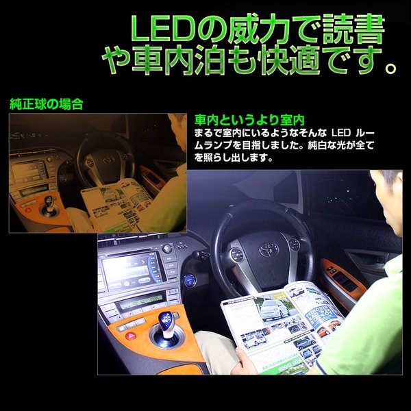 TOYOTA 新型プリウス ZVW30系 専用LEDルームランプキット バニティランプ ラゲッジランプ FLUXタイプ 12点set|vulcans|06
