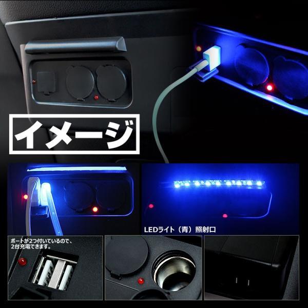 ホンダ N-BOX 専用 シガーソケット 増設用キット ブラック 取説付 USBポート2ポート/シガーソケット 2ポート 増設電源パネル シガライター 青いLEDライト付|vulcans|04