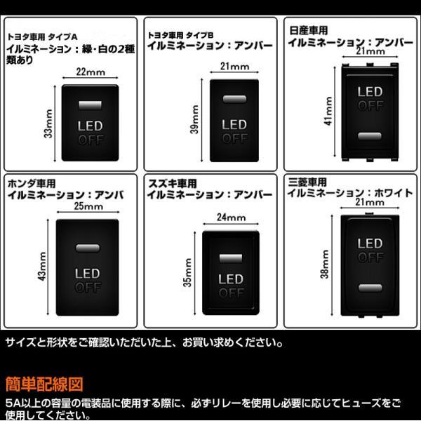 純正風スイッチ TOYOTA タイプA LED ON/OFF スイッチ LEDランプ付 純正交換 白 CHR C-HR ノア/ヴォクシー70系 80系 ヴェルファイア30系 アルファード30系 chr|vulcans|04