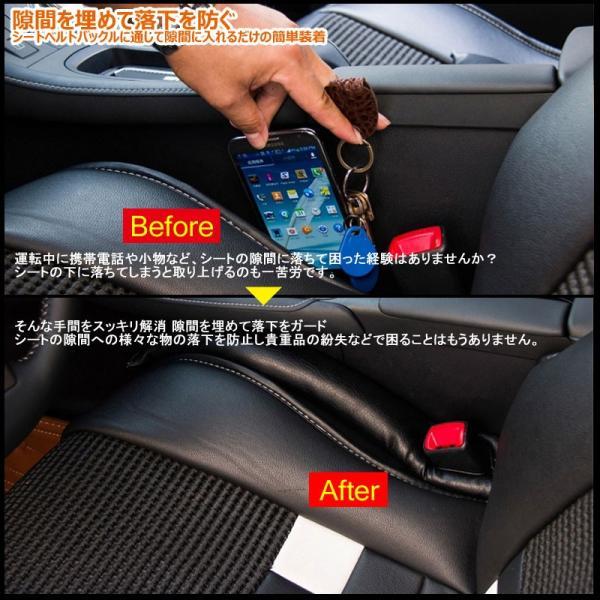 レザー カーシート 隙間クッション ブラック 2本 携帯電話 運転中 落下防止 カー用品 シートベルトバックル 取付簡単|vulcans|03