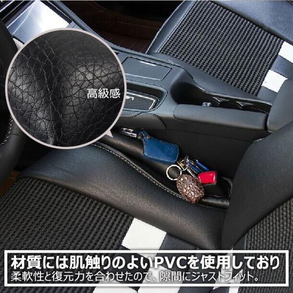 レザー カーシート 隙間クッション ブラック 2本 携帯電話 運転中 落下防止 カー用品 シートベルトバックル 取付簡単|vulcans|04