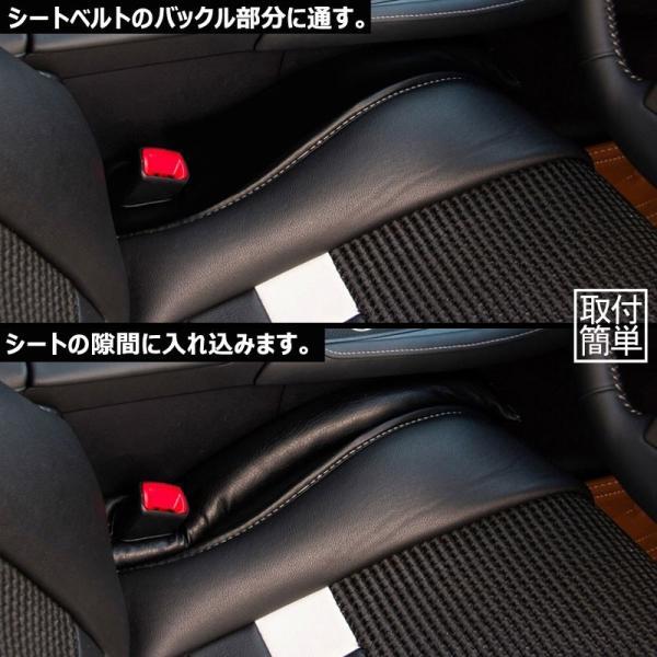 レザー カーシート 隙間クッション ブラック 2本 携帯電話 運転中 落下防止 カー用品 シートベルトバックル 取付簡単|vulcans|05