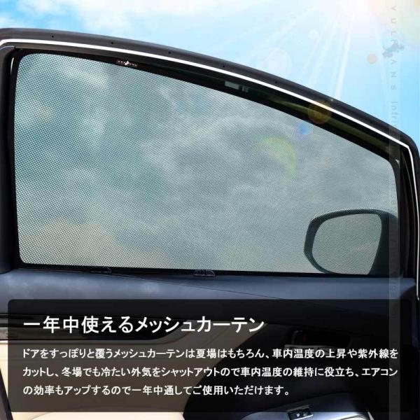 新型 アルファード30系 ヴェルファイア30系 メッシュシェード メッシュカーテン フロントドア用 2枚 日よけ インテリア 遮光カーテン 換気 車用 内装 後期装着可|vulcans|03