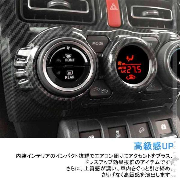 新型ジムニー JB64W/JB74W エアコンスイッチパネル カーボン調 エアコンパネルカバー ガーニッシュ アクセサリー カスタム パーツ インテリアパネル 内装|vulcans|07