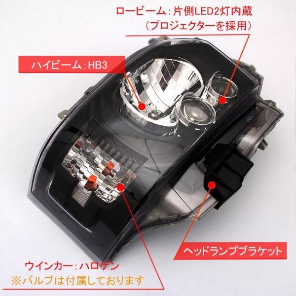 ハイエース200系 4型 標準&ワイド ハロゲン車用 LED ヘッドライト DX/SGL 対応 H4タイプ インナーブラック ヘッドランプ レべライザー機能付 外装 パーツ|vulcans|03