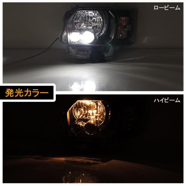ハイエース200系 4型 標準&ワイド ハロゲン車用 LED ヘッドライト DX/SGL 対応 H4タイプ インナーブラック ヘッドランプ レべライザー機能付 外装 パーツ|vulcans|04