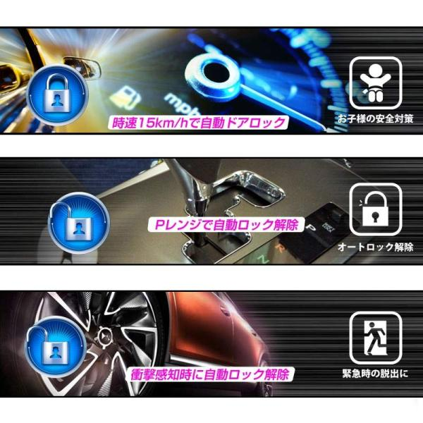 プリウス 50系 プリウス PHV ZVW52 OBD オートドアロックユニット 車速ドアロック車速度感知システム付 OBD2 ドアロックシステム OBD Pレンジで開錠|vulcans|03