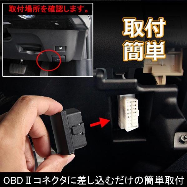 プリウス 50系 プリウス PHV ZVW52 OBD オートドアロックユニット 車速ドアロック車速度感知システム付 OBD2 ドアロックシステム OBD Pレンジで開錠|vulcans|05