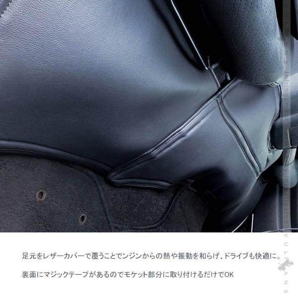 ハイエース200系 標準 1型 2型 3型 4型 フロントデッキカバー 足元カバー ダイヤキルトタイプ レザー仕様 HIACE 内装 パーツ カスタム アクセサリー vulcans 07