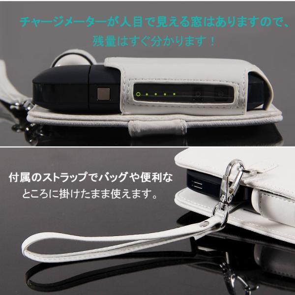 新型 iQOS 2.4 Plusにも対応 アイコス ケース アイコスケース IQOS レザーケース ポーチ クリーナー入れ可 ヒートスティック型 ホワイト|vulcans|06