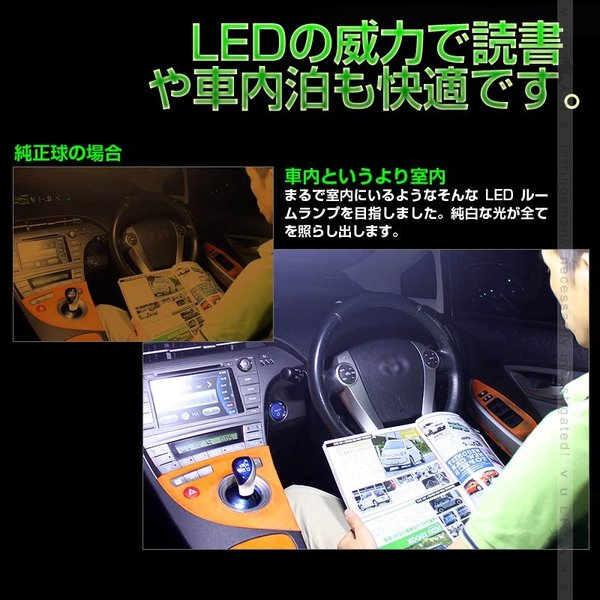 ハイエース200系 4型 スーパーGL S-GL対応 LEDルームランプ 取付工具付 ナンバー灯 センターランプ 3528SMD 8点set 258個SMD 内装 パーツ HIACE|vulcans|12
