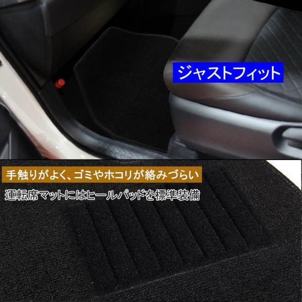 トヨタ C-HR CHR フロアマット フロント リア ラゲッジ フロアーマット カーマット カー用品 車 ドレスアップ 内装 パーツ 5P chr c-hr vulcans 03