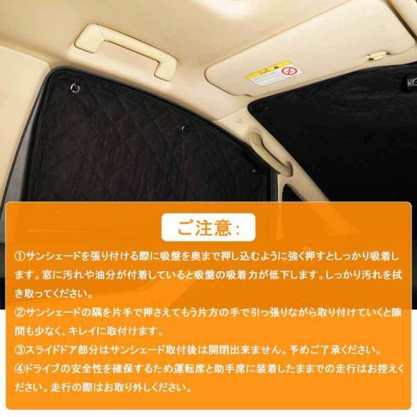 新型 NBOX N BOX N-BOX JF3 JF4 カスタム サンシェード ブラックメッシュ 5層構造 1台分 車中泊 アウトドア キャンプ 紫外線 車 日よけ エアコン 10点set|vulcans|13