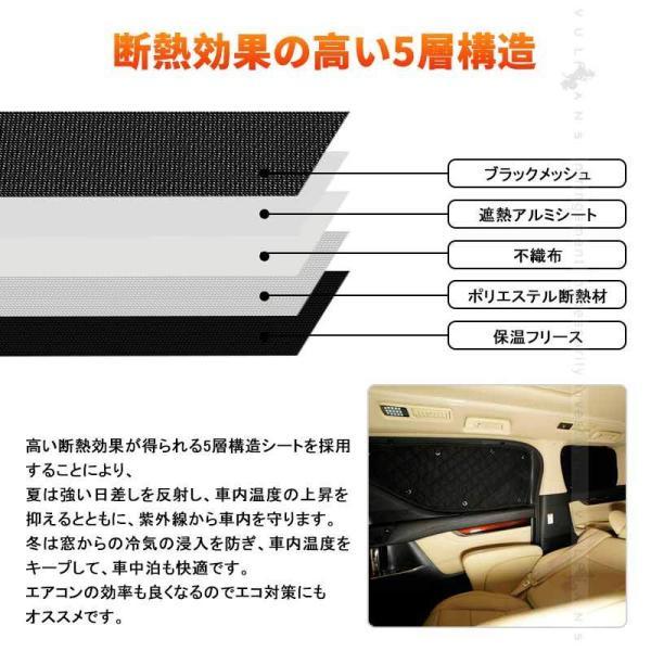 新型 NBOX N BOX N-BOX JF3 JF4 カスタム サンシェード ブラックメッシュ 5層構造 1台分 車中泊 アウトドア キャンプ 紫外線 車 日よけ エアコン 10点set|vulcans|05