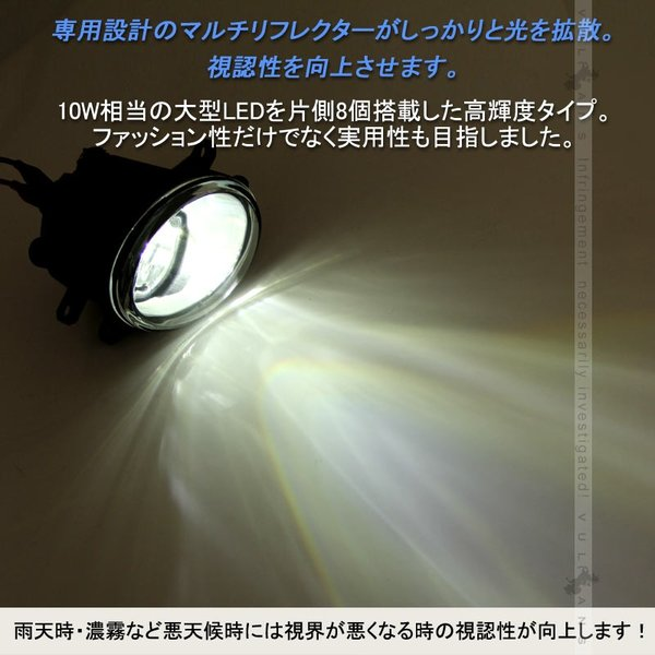 トヨタ CH-R CHR G/S/G-T/S-T LEDフォグランプユニット 左右セット デイライト 50W H11 電装 外装 パーツ カスタム エアロ アクセサリー ドレスアップ chr c-hr|vulcans|03