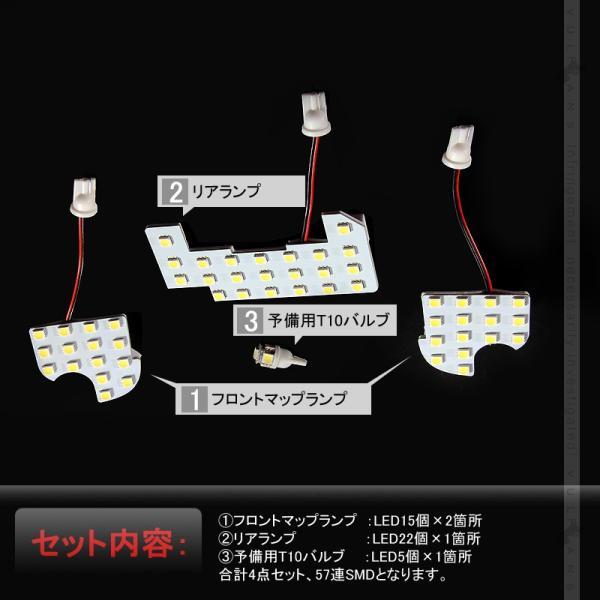 新型 NBOX N-BOX JF3/4 LED ルームランプ 57連SMD 取付工具付 4点セット 室内灯 ルーム球 内装パーツ カスタム エアロ ホワイト Nボックス エヌボックス ホンダ|vulcans|02