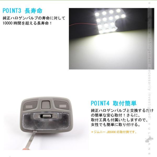 新型 NBOX N-BOX JF3/4 LED ルームランプ 57連SMD 取付工具付 4点セット 室内灯 ルーム球 内装パーツ カスタム エアロ ホワイト Nボックス エヌボックス ホンダ|vulcans|05