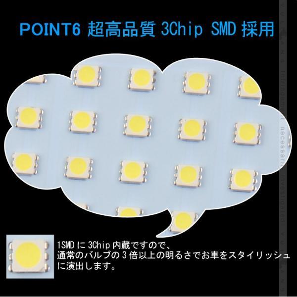 新型 NBOX N-BOX JF3/4 LED ルームランプ 57連SMD 取付工具付 4点セット 室内灯 ルーム球 内装パーツ カスタム エアロ ホワイト Nボックス エヌボックス ホンダ|vulcans|07