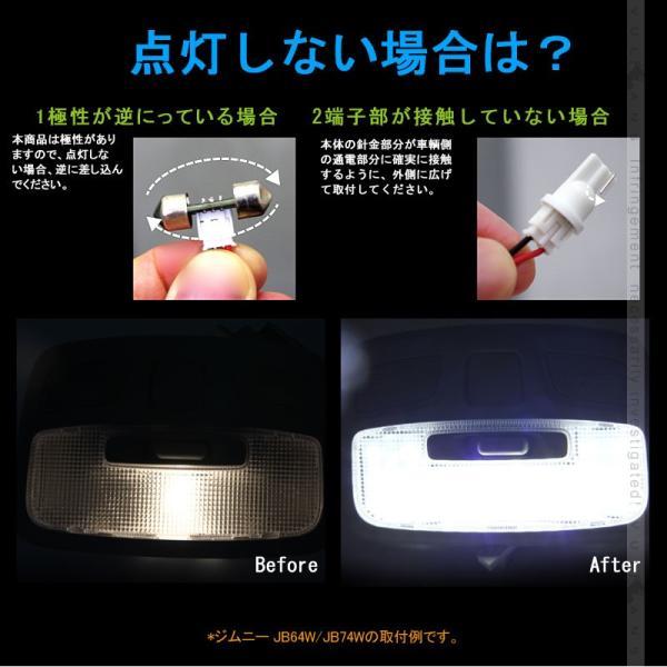 新型 NBOX N-BOX JF3/4 LED ルームランプ 57連SMD 取付工具付 4点セット 室内灯 ルーム球 内装パーツ カスタム エアロ ホワイト Nボックス エヌボックス ホンダ|vulcans|10