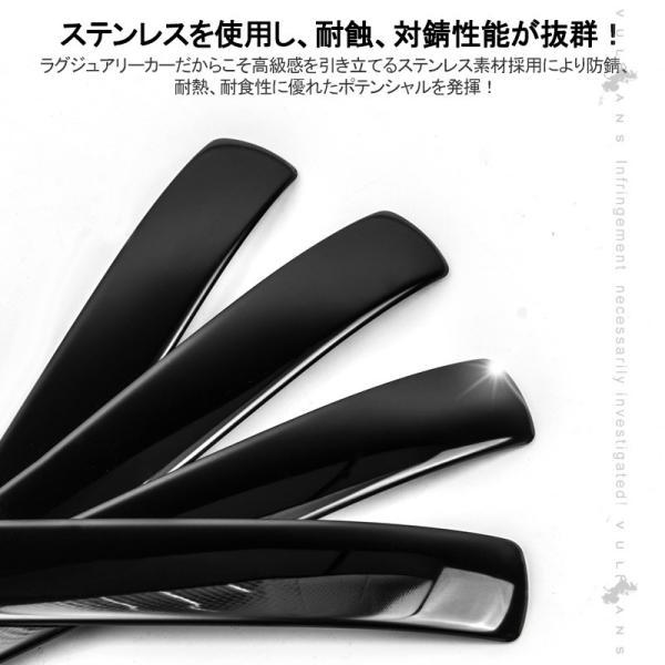 N-BOX NBOX カスタム JF3/JF4 ブラックステンレス ドアノブカバー ドアハンドルカバー 8Pセット 外装 パーツ カスタム エアロ アクセサリー ホンダ|vulcans|03