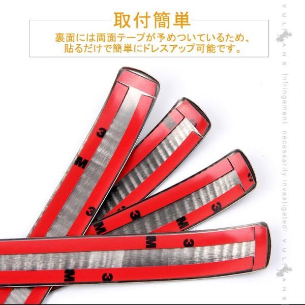 N-BOX NBOX カスタム JF3/JF4 ブラックステンレス ドアノブカバー ドアハンドルカバー 8Pセット 外装 パーツ カスタム エアロ アクセサリー ホンダ|vulcans|06