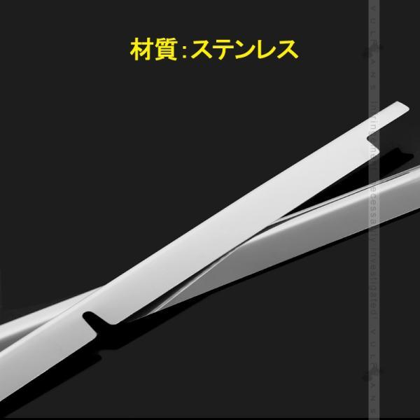新型 NBOX カスタム JF3/JF4 フロント バンパー グリルガーニッシュ 2PCS グリルカバー ステンレス鏡面仕上げ エアロ カスタム パーツ アクセサリー 外装 N-BOX|vulcans|03