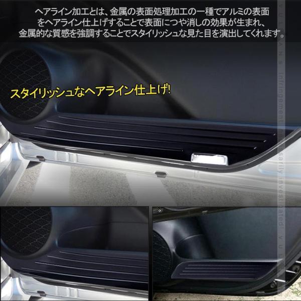 PRIUS 新型 プリウス 50系 ドアキックガード 4PCS ドアキックトリム アルミ合金 ガーニッシュ カバー カスタム パーツ アクセサリー 内装品 エアロ|vulcans|05