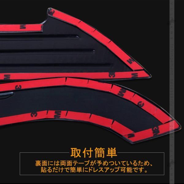 PRIUS 新型 プリウス 50系 ドアキックガード 4PCS ドアキックトリム アルミ合金 ガーニッシュ カバー カスタム パーツ アクセサリー 内装品 エアロ|vulcans|06