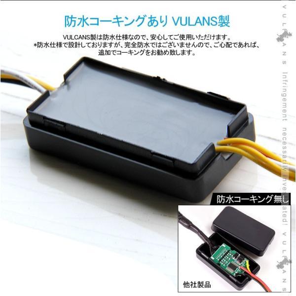 シーケンシャルウインカー LEDテープライト 流れるウインカー 45cm 2本 電流逆流防止機能付 アンバー/ホワイト ツインカラー シリコン カット可 デイライト|vulcans|06