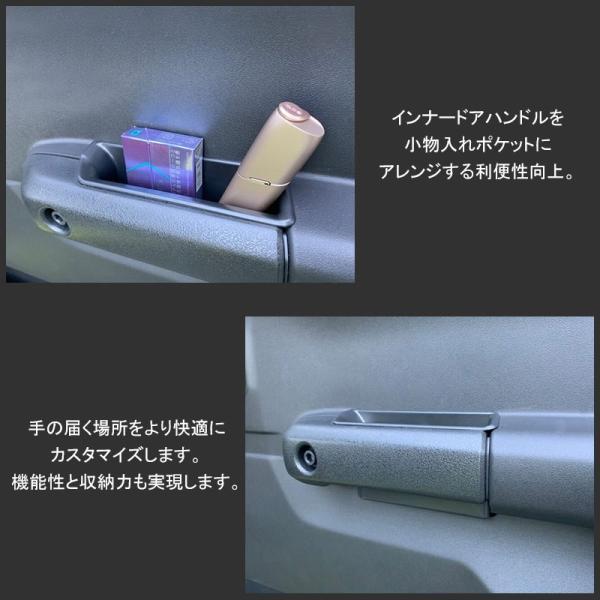 新型ジムニー JB64W/JB74 ドアハンドルポケット 小物入れ フロント インナードアハンドル ストレージボックス 収納 用品 内装 アクセサリー パーツ  2PCS|vulcans|10