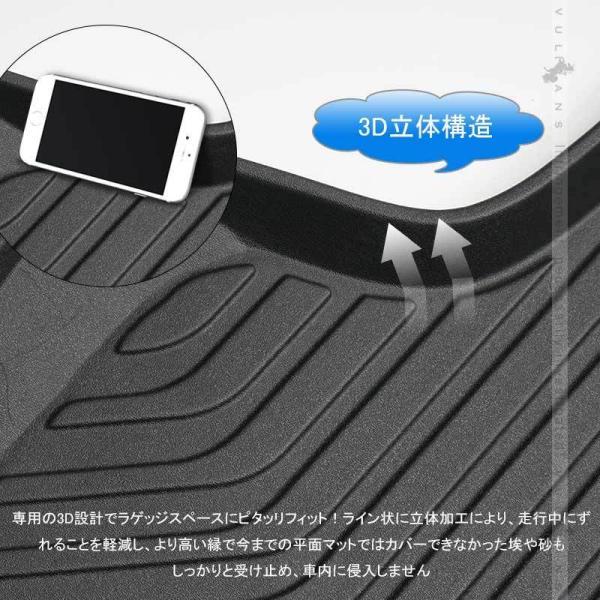 ノア/ヴォクシー 80系 前期 後期 3D ラゲッジマット 立体 カーゴマット TPV素材 フロアマット 防水 防汚 カスタム パーツ 内装品 荷室 アクセサリー NOAH VOXY|vulcans|07
