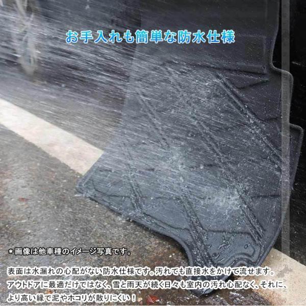 ノア/ヴォクシー 80系 前期 後期 3D ラゲッジマット 立体 カーゴマット TPV素材 フロアマット 防水 防汚 カスタム パーツ 内装品 荷室 アクセサリー NOAH VOXY|vulcans|08