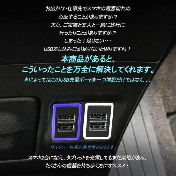 QC3.0 増設 急速 充電USBポート スイッチ 2ポート/3A 急速充電ユニット トヨタ ダイハツ ホンダ 日産 車載 周りが光る 結線タイプ 増設電源 スマホ充電 CHR|vulcans|13