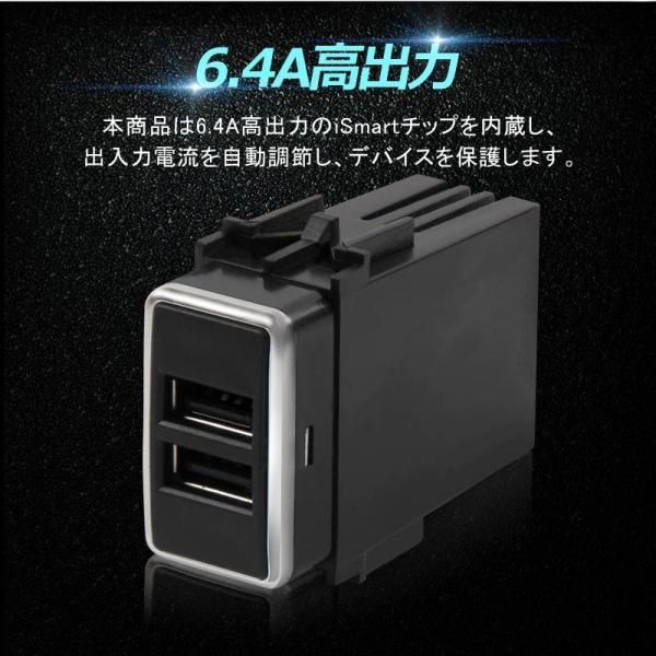 QC3.0 増設 急速 充電USBポート スイッチ 2ポート/3A 急速充電ユニット トヨタ ダイハツ ホンダ 日産 車載 周りが光る 結線タイプ 増設電源 スマホ充電 CHR|vulcans|15