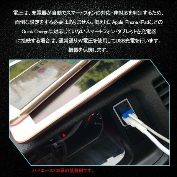 QC3.0 増設 急速 充電USBポート スイッチ 2ポート/3A 急速充電ユニット トヨタ ダイハツ ホンダ 日産 車載 周りが光る 結線タイプ 増設電源 スマホ充電 CHR|vulcans|17