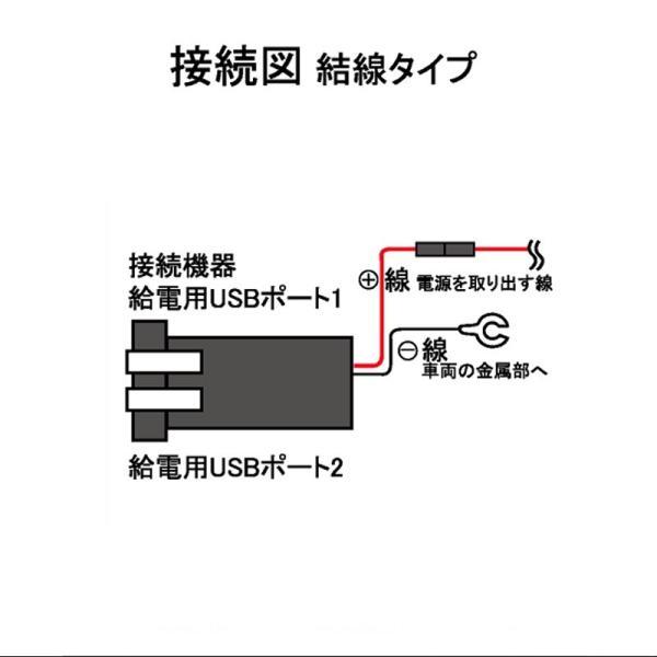 QC3.0 増設 急速 充電USBポート スイッチ 2ポート/3A 急速充電ユニット トヨタ ダイハツ ホンダ 日産 車載 周りが光る 結線タイプ 増設電源 スマホ充電 CHR|vulcans|08